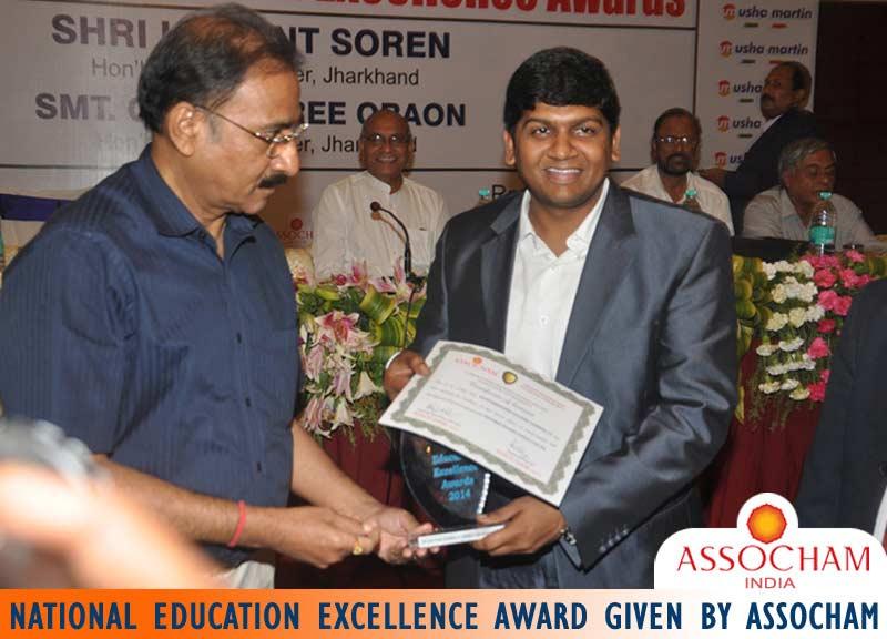 Aditya Educational Institutions